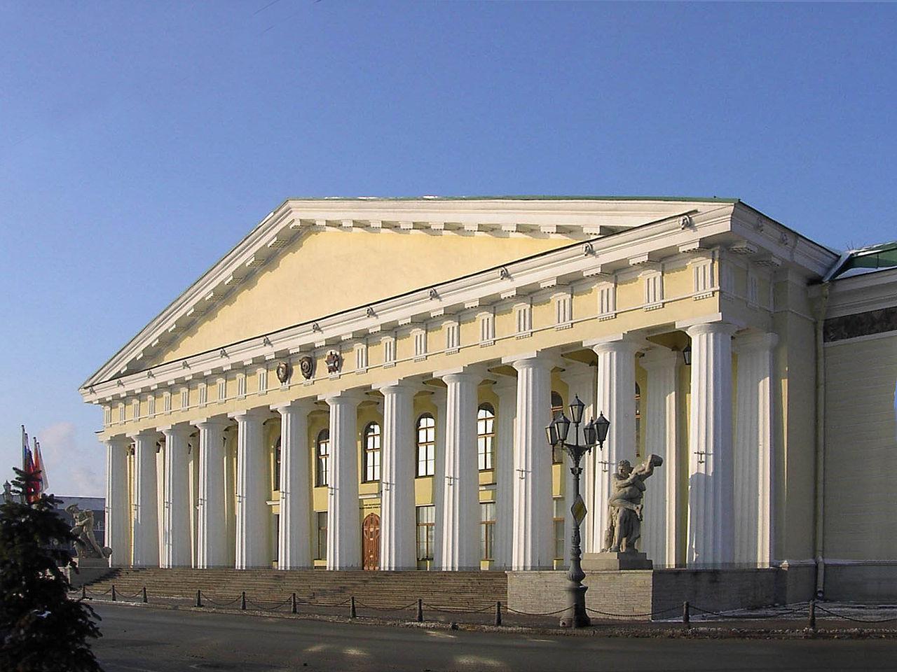 Горное училище - Санкт-Петербург