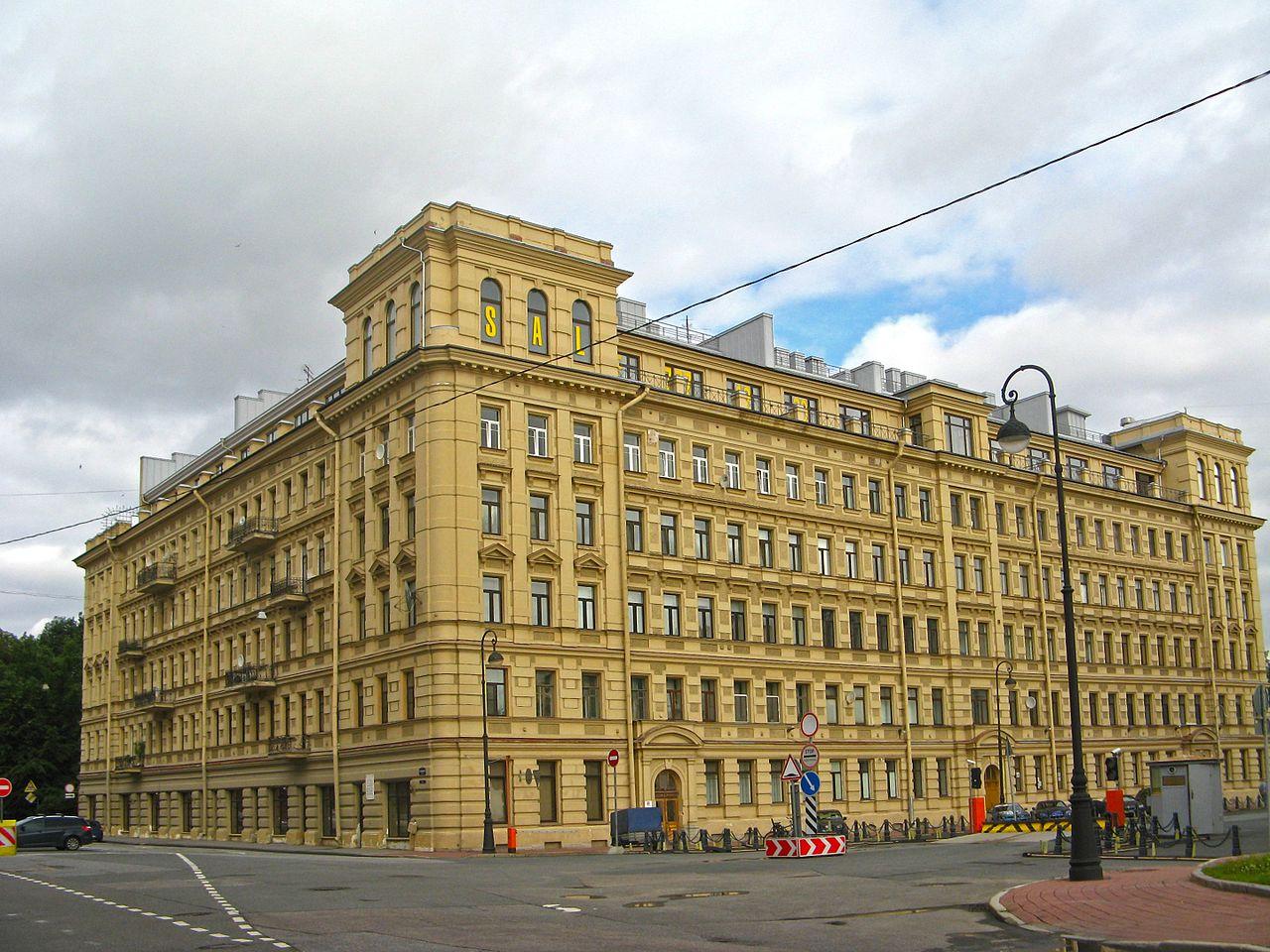 Музей-квартира Петра Кузьмича Козлова