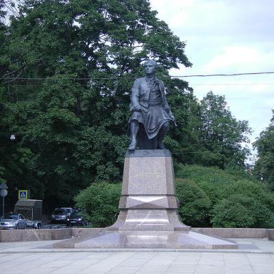 Памятник Михаилу Васильевичу Ломоносову