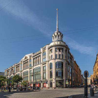 Дом ленинградской торговли
