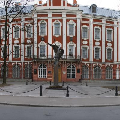 Музей-архив Дмитрия Ивановича Менделеева