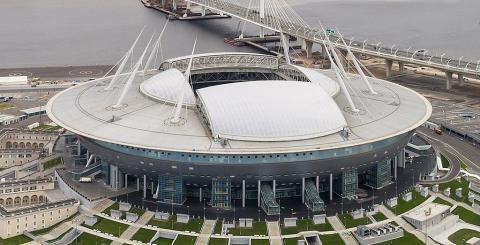 "Стадион ""Санкт-Петербург"""