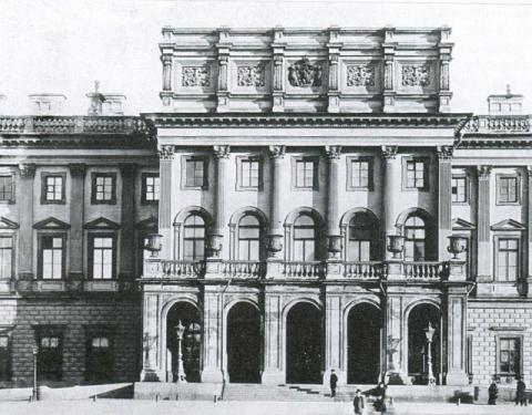 Мариинский дворец. Фото нач. XX века
