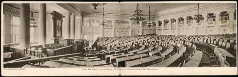 Зал заседаний Государственной думы