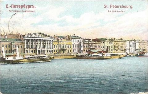 Английская набережная - Санкт-Петербург