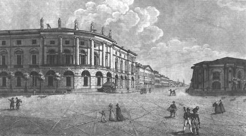 Императорская национальная библиотека