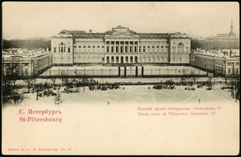Русский музей императора Александра ΙΙΙ