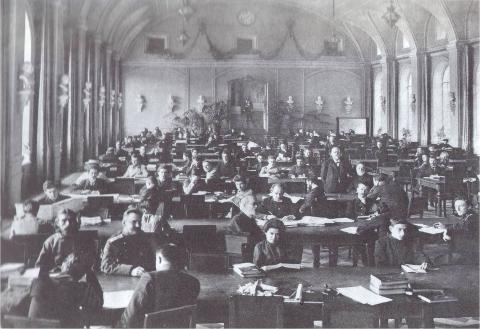 Читальный зал Императорской Публичной библиотеки